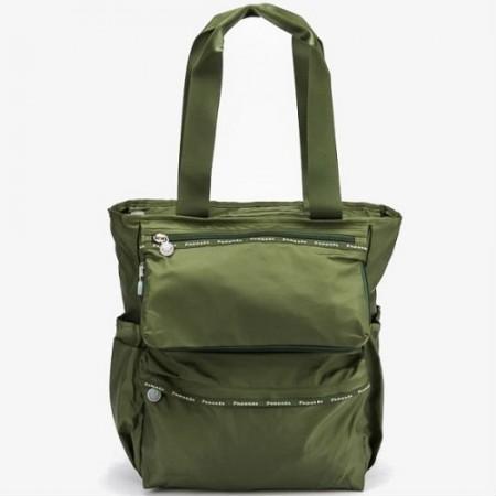 Складная сумка Progres 02025-04